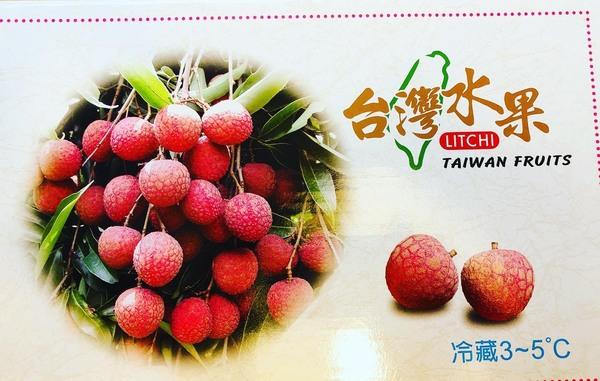 台湾ライチ